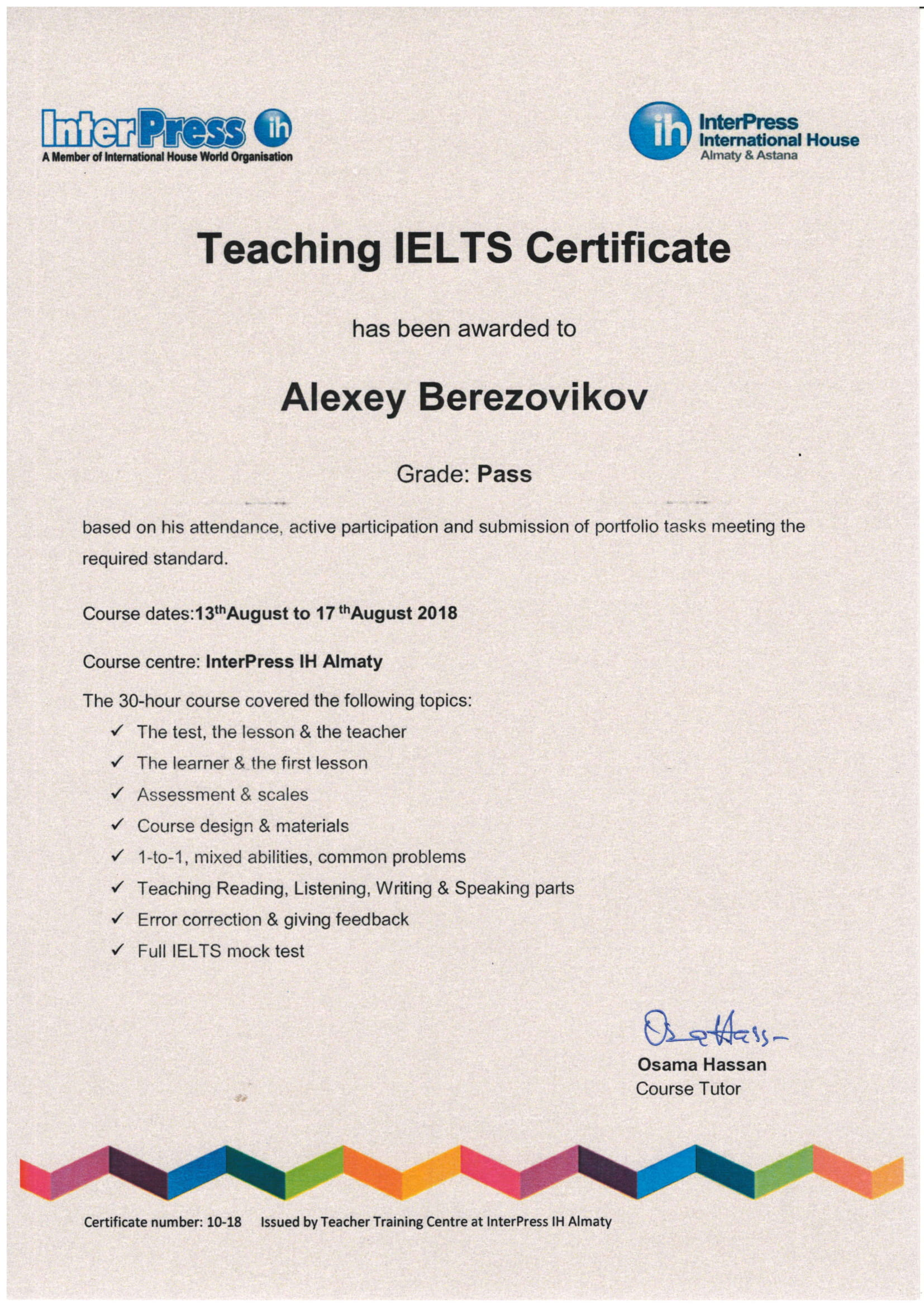 Forward School Kazakhstan Ielts